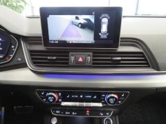 Audi-SQ5-14